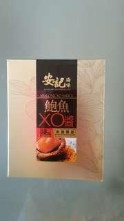 鮑魚xo醬,辣味