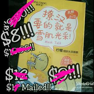 Last call @$8 mailed !!! Bisuitang mask!!