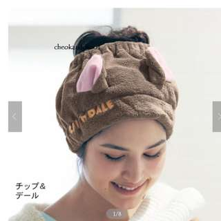[PO] Chip & Dale Microfiber Hair Turban