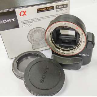 SONY LA-EA2 AF A-MOUNT TO E-MOUNT ADAPTER