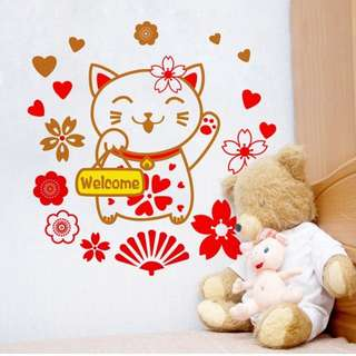Fortune cat Wall Sticker in 3 designs