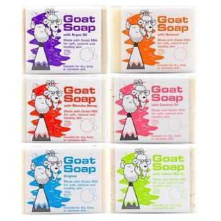 Goat Soap -Bar soap