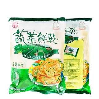 中祥 蔬菜香無蔥餅乾 360g