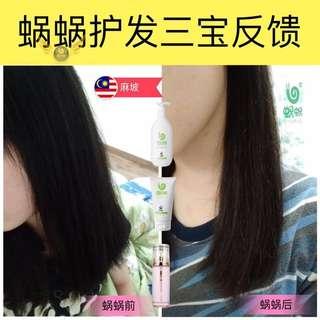 Wowo Hair Shampoo+Mask+Essential Oil
