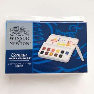 Winsor & Newton Cotman Watercolour mini Set