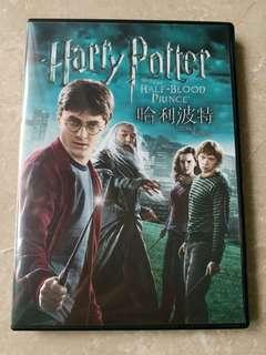 哈利波特Harry Potter DVD