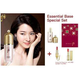 (限量套裝) 后 拱辰享精華隔離霜套裝40ML Whoo Limited Gongjinhyang Mi Essential Base 40ml Set
