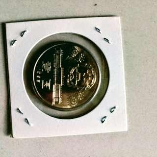 中華人民共和國成立40週年紀念幣