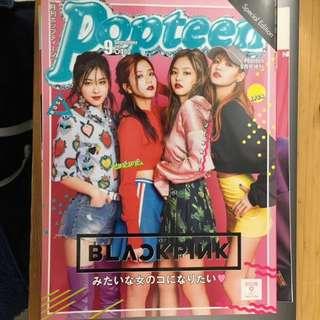 Blackpink magazine
