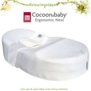 COCOONABABY NEST - Good as NEW!