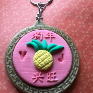 Year of the Dog customised key chain / bag tag