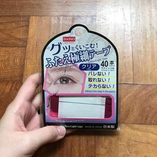 QYOP Daiso Double Eyelid Tape