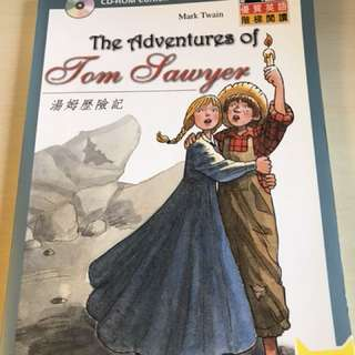 The Adventures of Tom Lawyer 湯姆歷險記(連CD)
