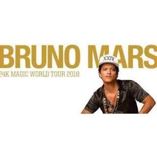 Bruno Mars Melb Concert - 4 x GA Standing Tickets WED 7/3/18