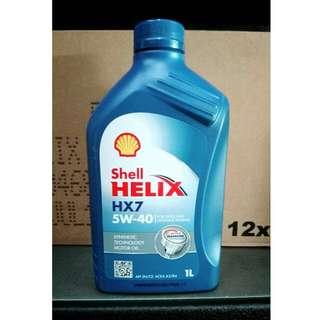Shell HELIX HX7 5W40 殼牌全合成機油(整箱12罐)