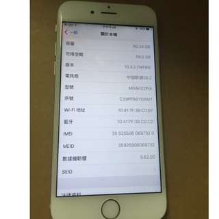 iphone6 64G 銀色 原裝港版