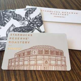 Starbucks Shanghai Card (White)