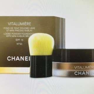 Chanel Vitalumiere loose powder shade No50