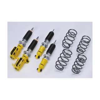 TRD Full-length Ride Adjustment Suspension Set (Shock Absorber & Spring Set) for TOYOTA 86