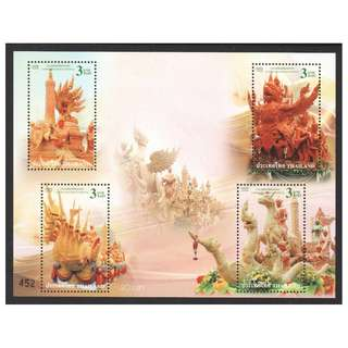 THAILAND 2009 CANDLE PROCESSING FESTIVAL SOUVENIR SHEET OF 4 STAMPS IN MINT MNH UNUSED CONDITION