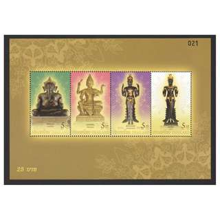 THAILAND 2009 HINDU GOD SOUVENIR SHEET OF 4 STAMPS IN MINT MNH UNUSED CONDITION