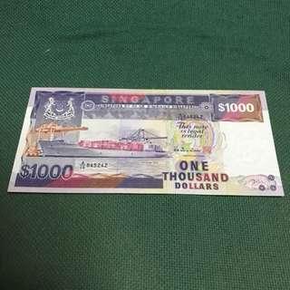 Singapore $1000 Note Ship Series