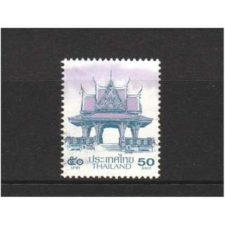 THAILAND 2017 THAI PAVILION HIGH VALUE 50 BHAT 1 STAMP IN FINE USED CONDITION