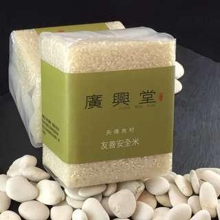 台灣精品失傳食材—玖韻圓米