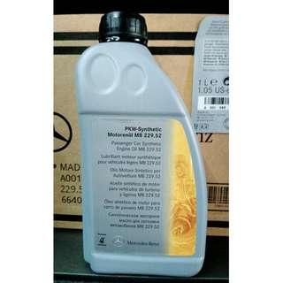 賓士Mercedes MB 229.52 汽油車5W30(整箱12罐)