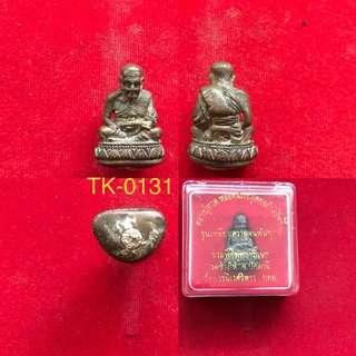 (TK0131) Wat Bowon, BE25xx, RoopLor Lp Thuad