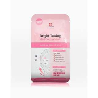 10pc pack Bright Toning Mild Cotton Mask