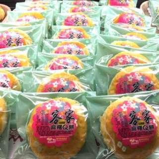 🚚 代購新竹12入新竹牧場客家麻糬餅(紅豆素蛋黃)