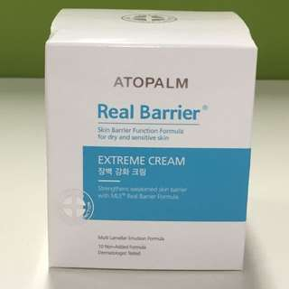 Atopalm Real Barrier Extreme Cream