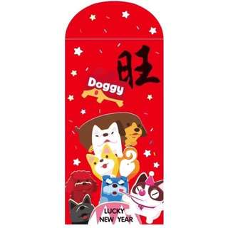 Chinese Lunar New Year of the Dog hongbao angpow