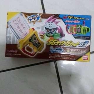 Kamen Rider Ex-Aid Juju Burger Gashat SG