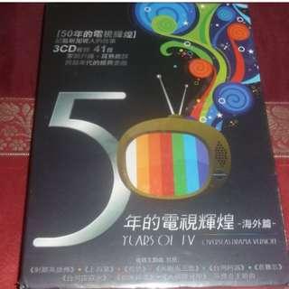BN - 50年的电视辉煌海外篇 3 cd cds 50 Years OF TV SBC Mediacorp TCS Singapore drama series theme songs