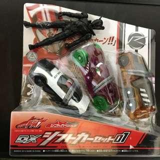 Kamen Rider Drive Shift Car Set 1