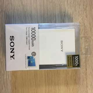 Sony portable charger -brand new