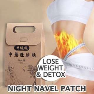 Traditional Chinese Medicine Night Navel Patch With Magnet For Slimming Patch