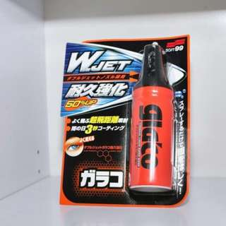 日本Soft99 * 雨敵 - W JET 驅水噴槍