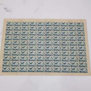 Sarawak 1955 6c stamp sheet