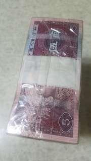 中國人民幣五角卷一千張連號XY双字軌