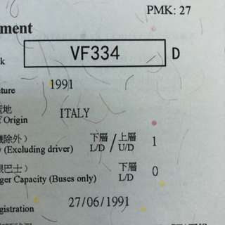 車牌 Car Plate No. - VF334
