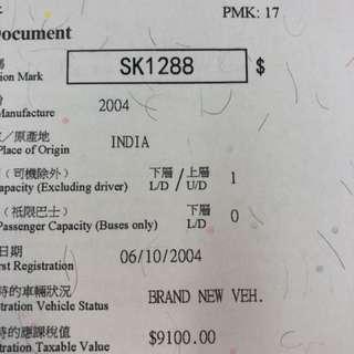 車牌 Car Plate No. - SK1288