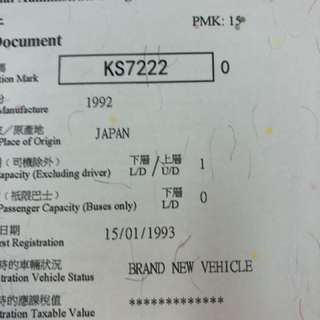 車牌 Car Plate No. - KS7222