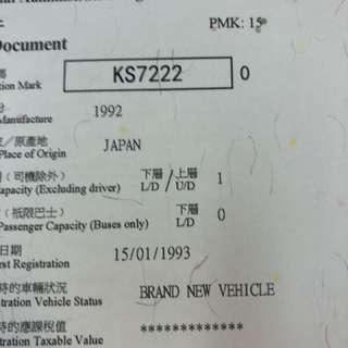 車牌 Car Plate No. - KS7222