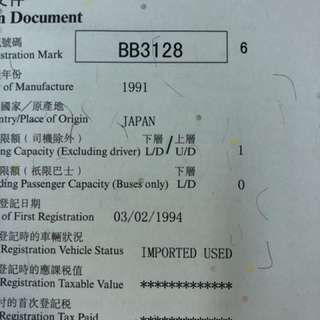 車牌 Car Plate No. - BB3128