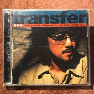 周传雄 - Transfer Sony music Audio CD 2000 Steve Zhou Zhuan Xiong