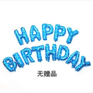 Happy Birthday Balloon (Blue Colour)