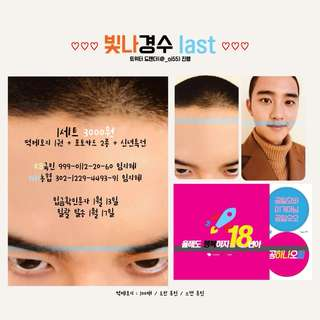 EXO Kyungsoo's Forehead Notepad by @_oi55